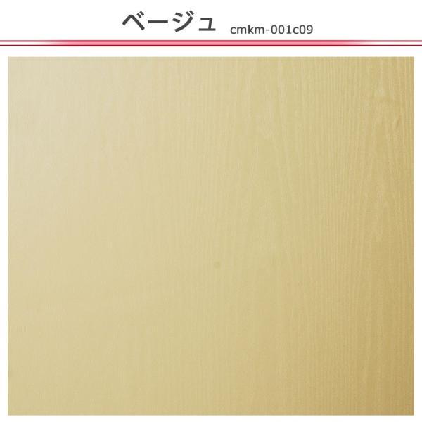 壁紙 木目 シール はがせる ウッド クロス 木目調 幅61cm のり付き 壁用 サンプル 木目柄 リメイクシート DIY(壁紙 張り替え) サンプル y3|wallstickershop|02