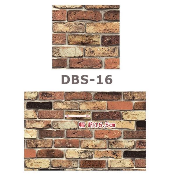壁紙シール レンガ 壁紙 シール のり付き 壁紙の上から貼れる壁紙 貼ってはがせる おしゃれ DIY ブリック (壁紙 張り替え) サンプル y3|wallstickershop|02
