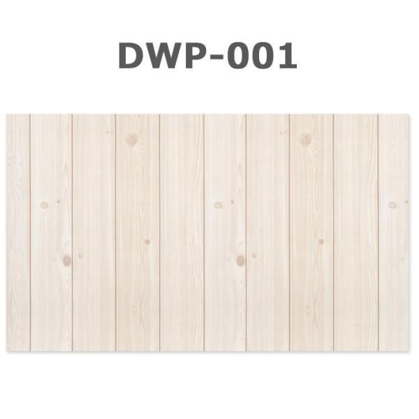 壁紙 のり付き 貼ってはがせる 幅60cm×1m単位 木目 ウッド 北欧 (壁紙 張り替え) DIY リフォーム 輸入壁紙 ヴィンテージ wallstickershop 02