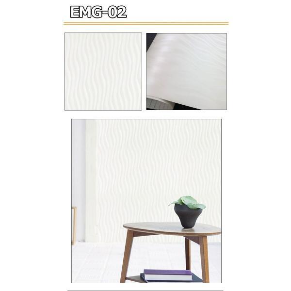 壁紙 和風 壁紙シール はがせる のり付き 木目調 壁用 おしゃれ 貼ってはがせる (壁紙 張り替え) アクセントクロス ホワイト 白 6m単位|wallstickershop|02