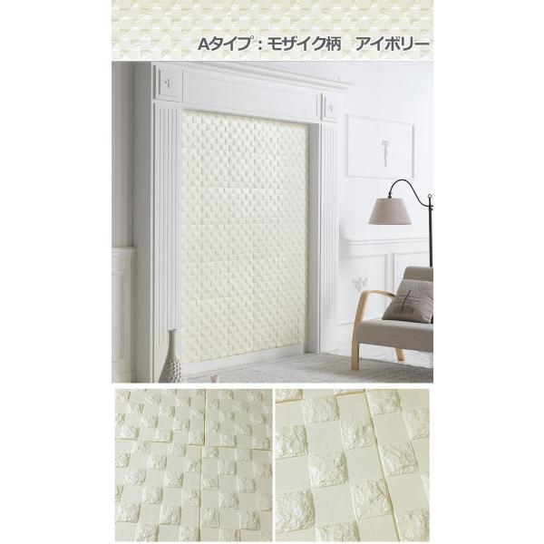 ブリックタイルシール クッションブリック 壁紙 壁紙の上から貼れる壁紙 インテリア 軽量 アンティーク レンガ リフォーム (壁紙 張り替え)|wallstickershop|05