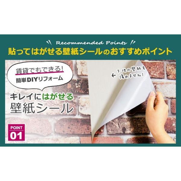 壁紙 シール のり付き おしゃれ シールタイプ キッチン タイル ホワイト 厚手 貼ってはがせる (壁紙 張り替え) 壁紙の上から貼れる壁紙 サンプル y3|wallstickershop|08