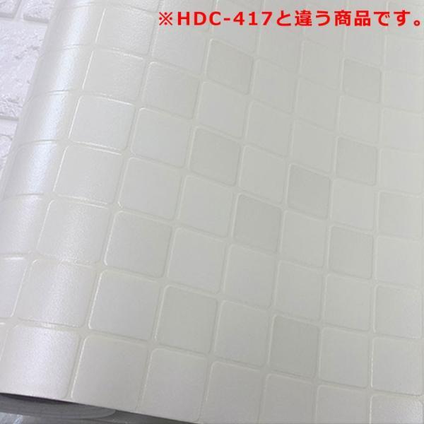 壁紙 シール のり付き おしゃれ シールタイプ キッチン タイル ホワイト 厚手 貼ってはがせる (壁紙 張り替え) 壁紙の上から貼れる壁紙 サンプル y3|wallstickershop|06