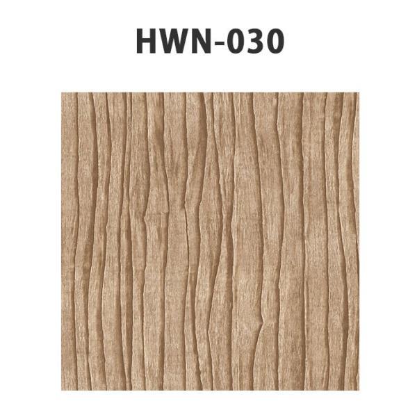 壁紙 シール のり付き 貼ってはがせる 幅50cm×6m単位 木目 ウッド 北欧 (壁紙 張り替え) DIY リフォーム 輸入壁紙 ヴィンテージ wallstickershop 02