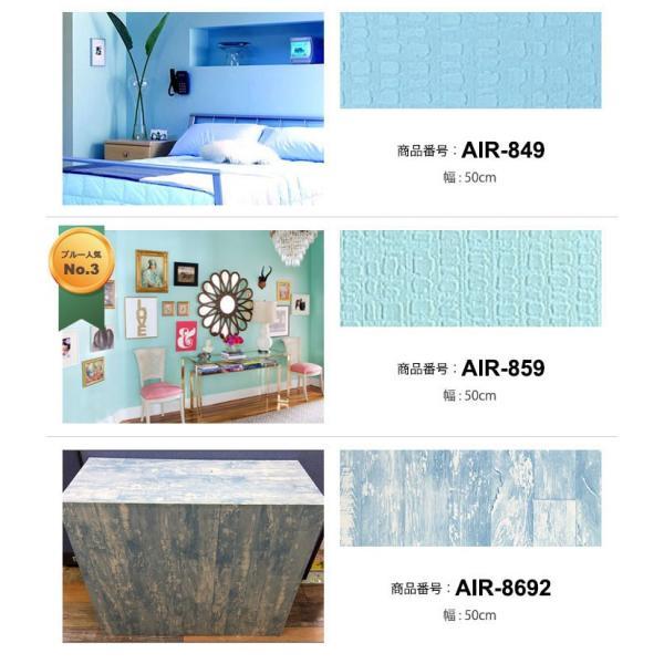 壁紙 ブルー系 はがせる シール のり付き 全8種 1m単位 リメイク アクセントクロス ウォールシート (壁紙 張り替え) アンティーク 青|wallstickershop|04