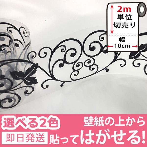 窓ガラス フィルム 目隠し シート マスキングテープ 幅広 ロマンチックリーフ 壁紙 壁紙 ウォールステッカー 2m単位 y4