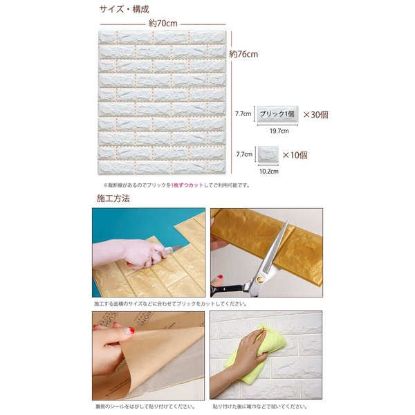 ブリック タイルシール 軽量レンガシール のりつき 壁紙シール (壁紙 張り替え) (壁紙 張り替え)|wallstickershop|11