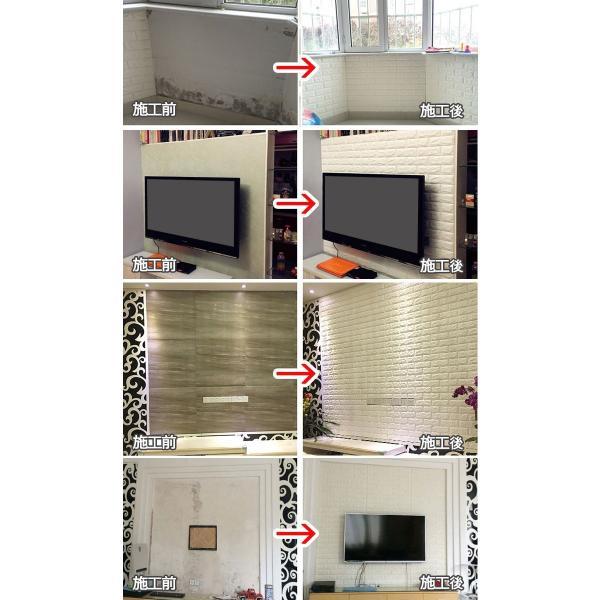 ブリック タイルシール 軽量レンガシール のりつき 壁紙シール (壁紙 張り替え) (壁紙 張り替え)|wallstickershop|10