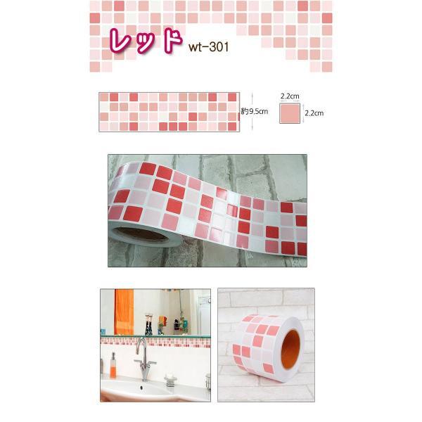 マスキングテープ 幅広 壁紙 インテリア 壁紙用 シール タイル キッチン 全6種 ウォールステッカー 2m単位|wallstickershop|04