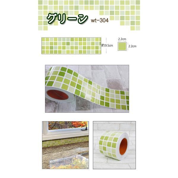 マスキングテープ 幅広 壁紙 インテリア 壁紙用 シール タイル キッチン 全6種 ウォールステッカー 2m単位|wallstickershop|07