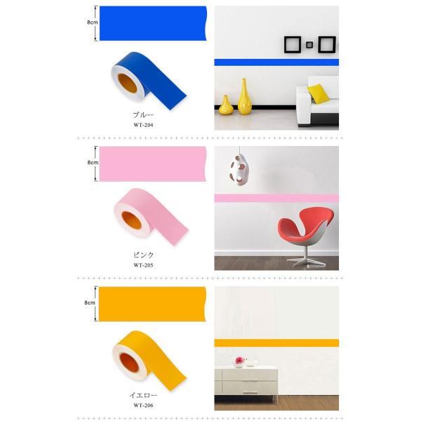 マスキングテープ 幅広 2m単位 壁紙 壁紙用マスキングテープ シール キッチン 全8色 無地 ソリッドカラー ビビッドカラー はがせる リメイクシート|wallstickershop|04