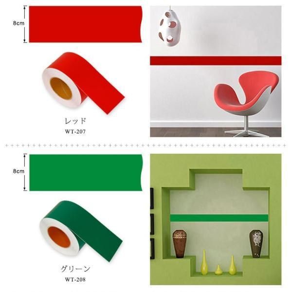 マスキングテープ 幅広 2m単位 壁紙 壁紙用マスキングテープ シール キッチン 全8色 無地 ソリッドカラー ビビッドカラー はがせる リメイクシート|wallstickershop|05