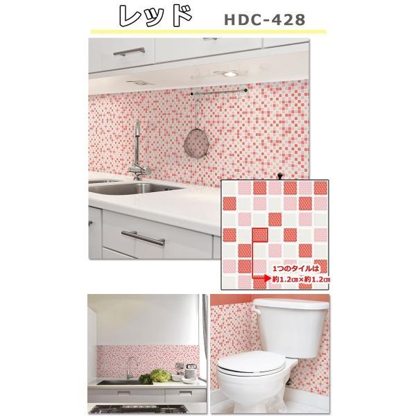 壁紙 シール のり付き おしゃれ シールタイプ キッチン タイル 全12種類 厚手 リフォーム 貼ってはがせる (壁紙 張り替え)|wallstickershop|11