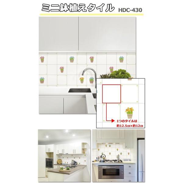 壁紙 シール のり付き おしゃれ シールタイプ キッチン タイル 全12種類 厚手 リフォーム 貼ってはがせる (壁紙 張り替え)|wallstickershop|13