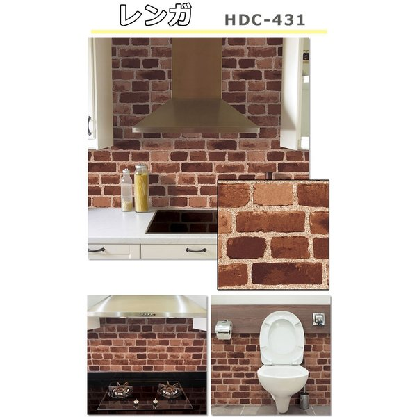 壁紙 シール のり付き おしゃれ シールタイプ キッチン タイル 全12種類 厚手 リフォーム 貼ってはがせる (壁紙 張り替え)|wallstickershop|14