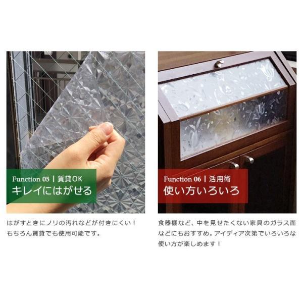 窓ガラス フィルム 目隠し シート はがせる 全4種 1m単位 装飾フィルム おしゃれ リフォーム 外から見えない プライバシー対策|wallstickershop|07