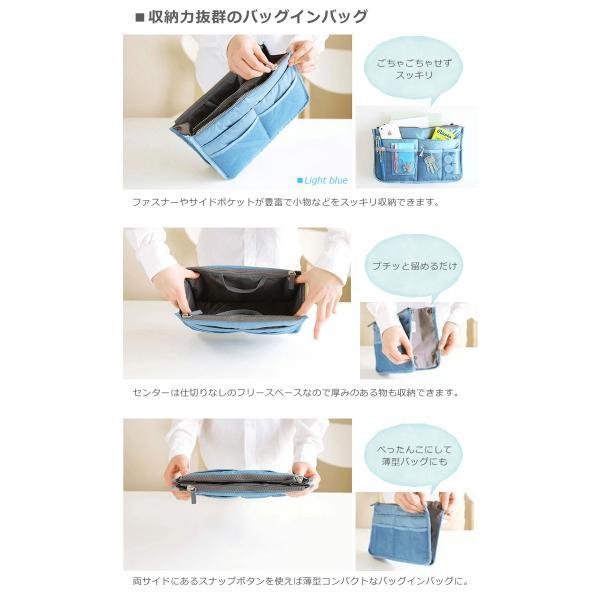 バッグインバッグ 軽量 インナーバッグ 整理 メンズ オーガナイザー バッグ 小物 全13色 化粧ポーチ レディース bag in bag y1 wallstickershop 02