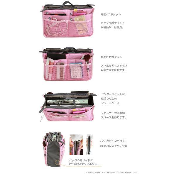 バッグインバッグ 軽量 インナーバッグ 整理 メンズ オーガナイザー バッグ 小物 全13色 化粧ポーチ レディース bag in bag y1 wallstickershop 04