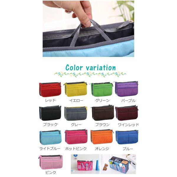 バッグインバッグ 軽量 インナーバッグ 整理 メンズ オーガナイザー バッグ 小物 全13色 化粧ポーチ レディース bag in bag y1 wallstickershop 05