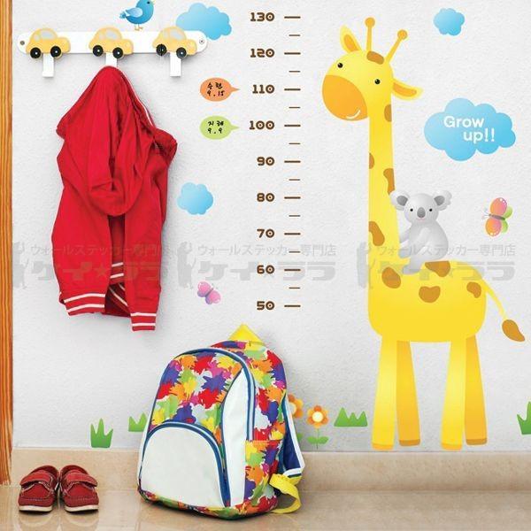 ウォールステッカー 身長計 キリン 貼ってはがせる のりつき 壁紙シール ウォールシール リメイクシート|wallstickershop