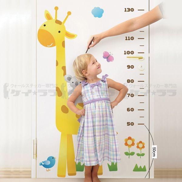 ウォールステッカー 身長計 キリン 貼ってはがせる のりつき 壁紙シール ウォールシール リメイクシート|wallstickershop|02