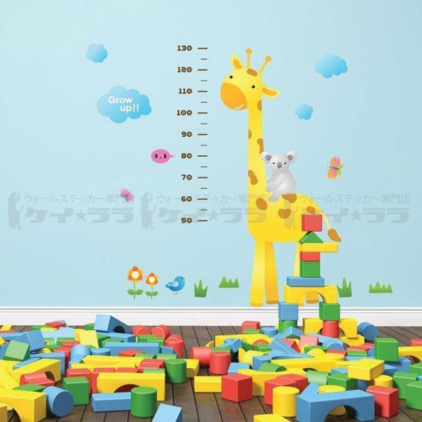 ウォールステッカー 身長計 キリン 貼ってはがせる のりつき 壁紙シール ウォールシール リメイクシート|wallstickershop|03