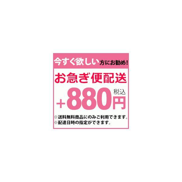お急ぎ便サービスチケット wallstickershop