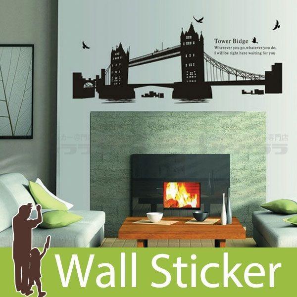 ウォールステッカー 壁 北欧 タワーブリッジ 貼ってはがせる のりつき 壁紙シール ウォールシール ウォールステッカー本舗|wallstickershop