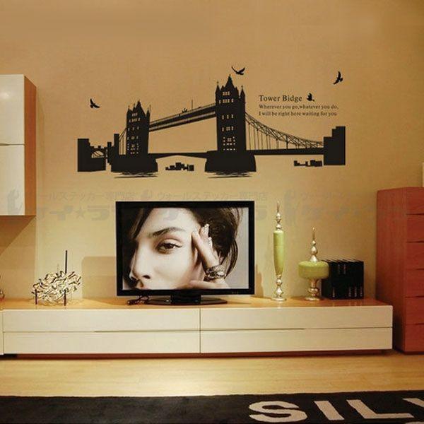 ウォールステッカー 壁 北欧 タワーブリッジ 貼ってはがせる のりつき 壁紙シール ウォールシール ウォールステッカー本舗|wallstickershop|02