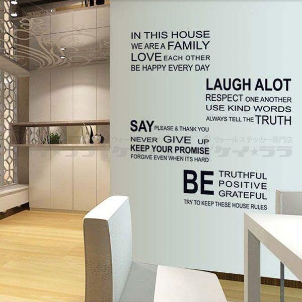 ウォールステッカー 壁 英語 文字 英字 英文字(IN THIS HOUSE) 貼ってはがせる のりつき 壁紙シール ウォールシール ウォールステッカー本舗|wallstickershop|02