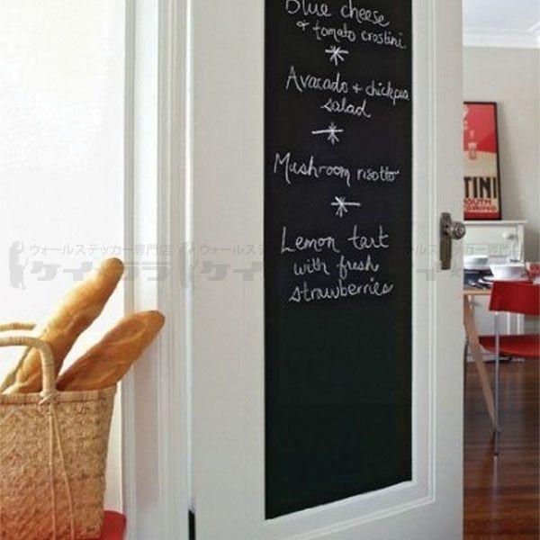 ウォールステッカー 壁 チョークボード 黒板シート 壁に貼ってはがせる黒板 貼ってはがせる のりつき 壁紙シール ウォールシール|wallstickershop|04