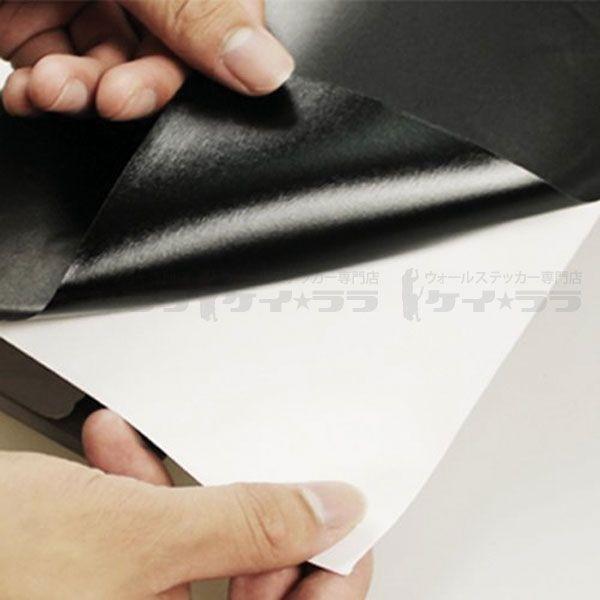 ウォールステッカー 壁 チョークボード 黒板シート 壁に貼ってはがせる黒板 貼ってはがせる のりつき 壁紙シール ウォールシール|wallstickershop|05