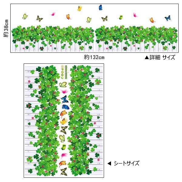 ウォールステッカー 壁 花 花壇 蝶 貼ってはがせる のりつき 壁紙シール ウォールシール 植物 木 花|wallstickershop|06