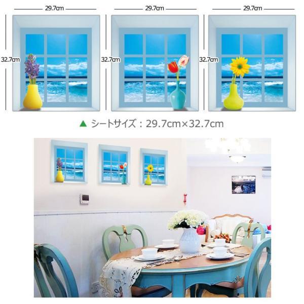 ウォールステッカー木 海の見える小窓 窓型 貼ってはがせる のりつき 壁紙シール ウォールシール|wallstickershop|02