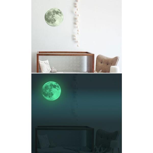 ウォールステッカー 月 蓄光 満月 ムーンライト 暗くなると光る ルミナス 光る ステッカー きれい 子供部屋 リビング インテリア シール y4|wallstickershop|05