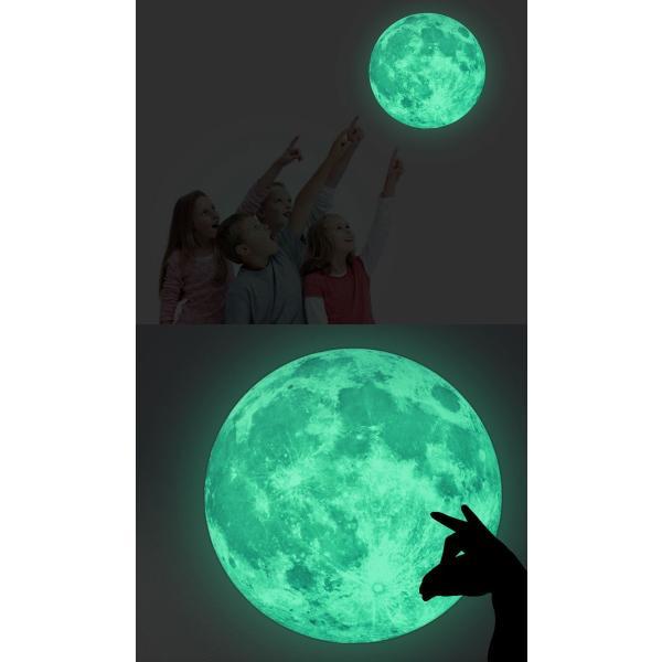 ウォールステッカー 月 蓄光 満月 ムーンライト 暗くなると光る ルミナス 光る ステッカー きれい 子供部屋 リビング インテリア シール y4|wallstickershop|07