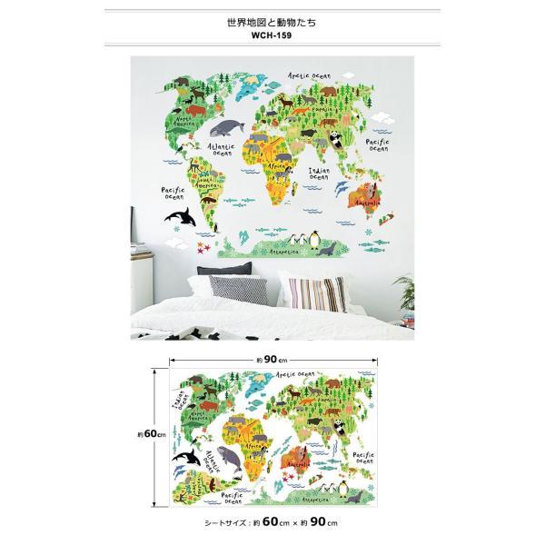 ウォールステッカー おしゃれ 北欧 モノトーン カラフル アルファベット ブラック 黒 世界地図 マップ 動物 英語 英文 シールタイプ 貼ってはがせる wallstickershop 12