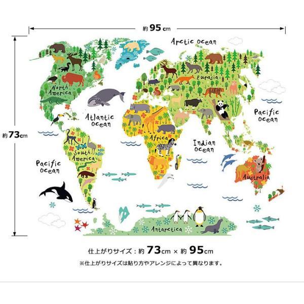 ウォールステッカー おしゃれ 北欧 モノトーン カラフル アルファベット ブラック 黒 世界地図 マップ 動物 英語 英文 シールタイプ 貼ってはがせる wallstickershop 13