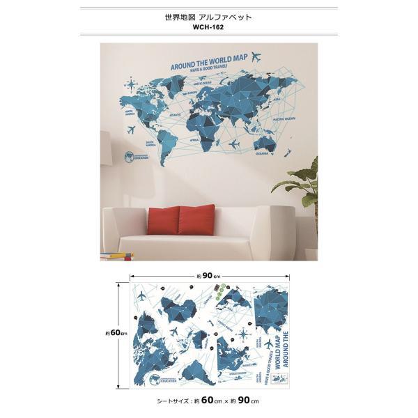 ウォールステッカー おしゃれ 北欧 モノトーン カラフル アルファベット ブラック 黒 世界地図 マップ 動物 英語 英文 シールタイプ 貼ってはがせる wallstickershop 10