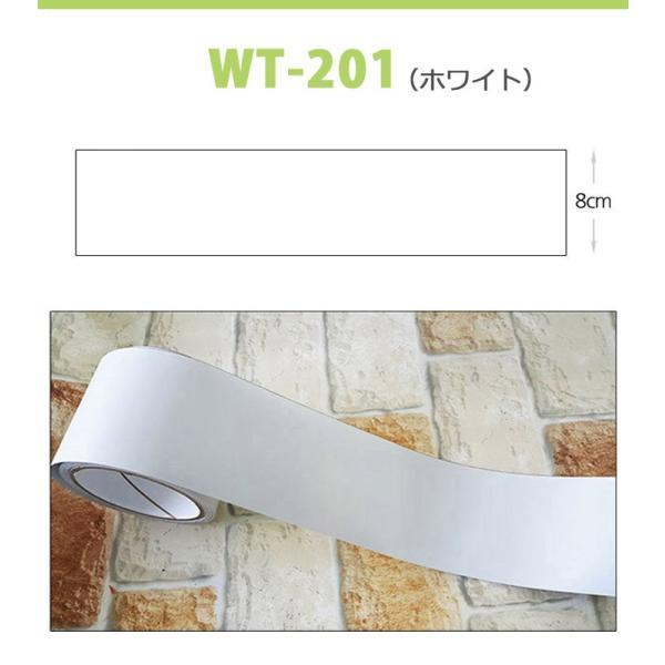 マスキングテープ 幅広 2m単位 壁紙 壁紙用マスキングテープ シール キッチン ホワイト 無地 ソリッドカラー ビビッドカラー はがせる リメイクシート|wallstickershop|02