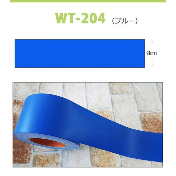 マスキングテープ 幅広 4m単位 壁紙 壁紙用マスキングテープ シール キッチン ブルー 無地 ソリッドカラー ビビッドカラー はがせる リメイクシート|wallstickershop|02