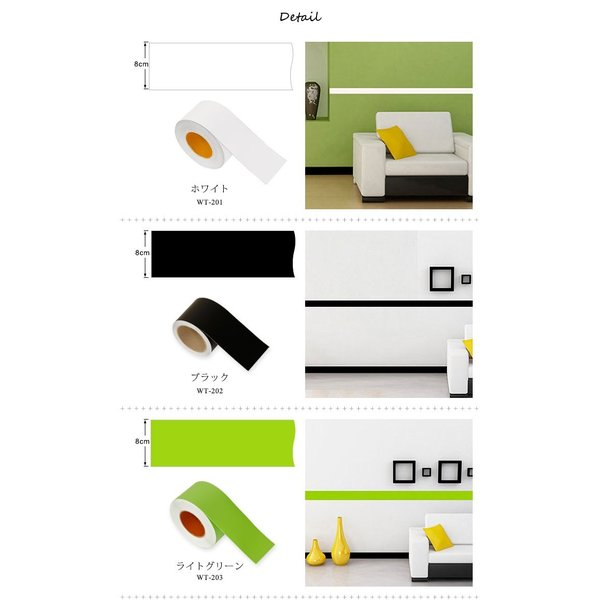 マスキングテープ 幅広 2m単位 壁紙 壁紙用マスキングテープ シール キッチン ピンク 無地 ソリッドカラー ビビッドカラー はがせる リメイクシート y4|wallstickershop|05