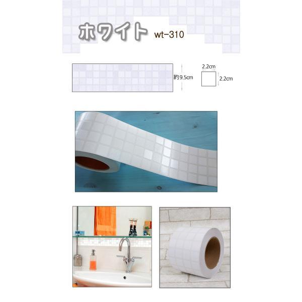 マスキングテープ 幅広 壁紙 インテリア 壁紙用 シール タイル キッチン ホワイト ウォールステッカー 2m単位 wallstickershop 02