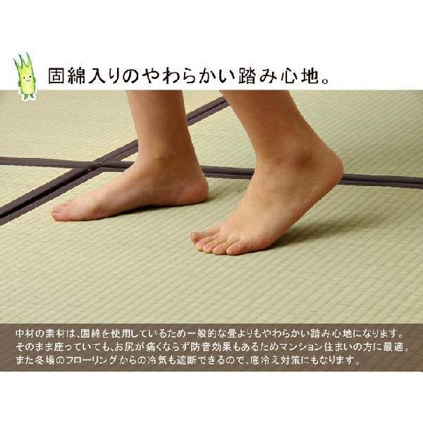 純国産い草使用 い草置き畳 半畳 『あぐら』  4畳半セット 国産畳 置畳 置き畳 置き畳み フローリング 布団赤ちゃんも安心 引越祝い  wamodankan1 05