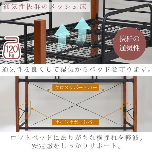 天然木脚 ハイベッド シングル パイプベッド ロフト 高さ 140 長さ 209 木製 ロフトベッド ロータイプ 天然木 頑丈 丈夫 有効活用 新生活 極太 wamono 05