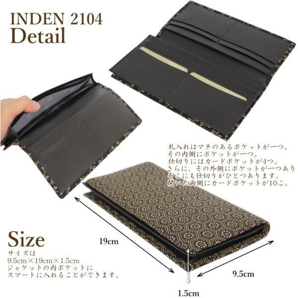 男性 財布