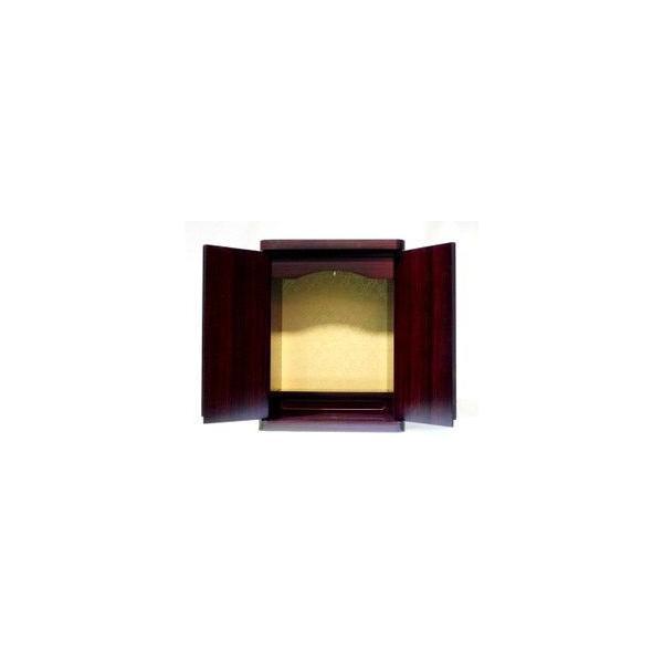 ペット仏壇 骨壷カバーのまま納められるメモリアルペット用仏壇 色:ダーク 紫檀 日本製