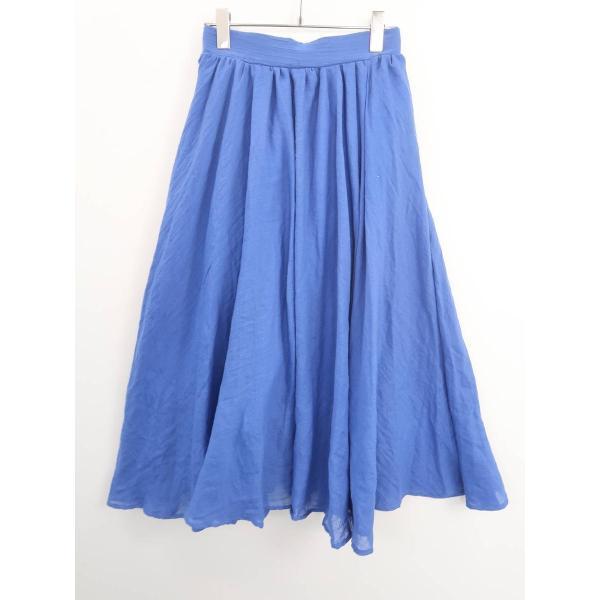 GRL(グレイル)ギャザーロングスカート 紺 レディース 新品 F
