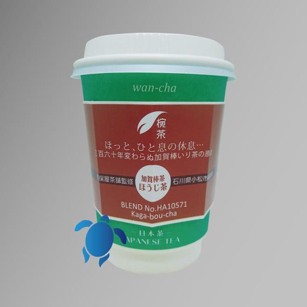 椀茶ハイクラス監修茶シリーズ 加賀棒茶(ほうじ茶) HA10571−石川 長保屋茶舗監修−【1ケース(24個)】|wancha|02