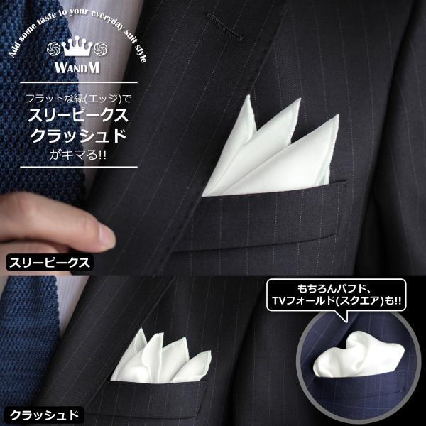 ポケットチーフ 絹 シルク 100% 大きいサイズ 35×35cm 大判 無地 24色展開 結婚式 ハンカチ 布 WANDM|wandm-classico|02
